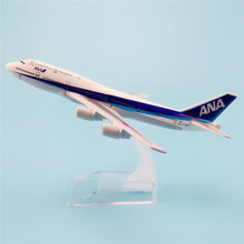 16cm Metal Alloy Plane Model Air Japan ANA Airways Boeing 747 B747 JA8961 Airlines Airplane Model w Stand Aircraft   Gift