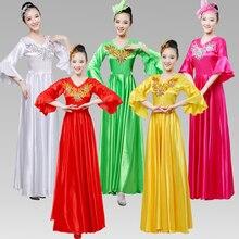 New Ethnic Dance Wear Women's Banquet Chorus Dress Stage Sui