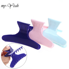 3pcs/pack Professional Butterfly Section Hair Clips Woman Girl's Holding Hair Clamps Claw Styling Tools Hair Accessories
