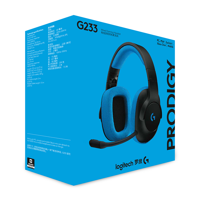 a54144a8c82 Original Logitech G233 Prodigy Gaming Headset Wired Control With Mic for PC,  PS4/PRO, Xbox One, Xbox One S, Nintendo Switch-in Headphone/Headset from ...