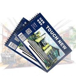TOUCHNEW A5 маркер 30 листов Профессиональный Без проникновения бумажный альбом для рисования школьные канцелярские принадлежности