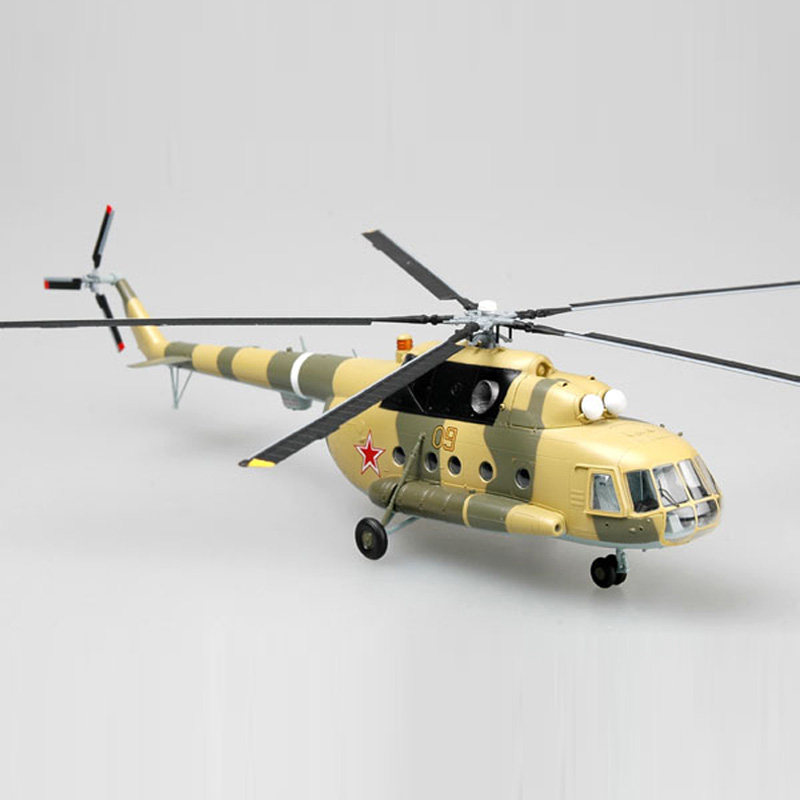 Easy Model Russian Air Force Mi-8 Hip-C Helicopter 1/72 Scale Finished Model Toy For Collect Gift 37040