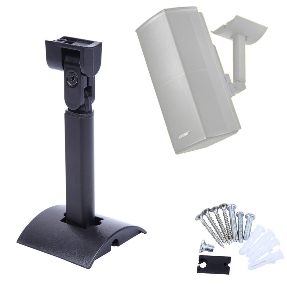 Wall Mount Bracket Ceiling Mount For Bose UB-20 SERIES 2 Speaker Black микросистема беспроводная bose soundtouch 30 series iii black