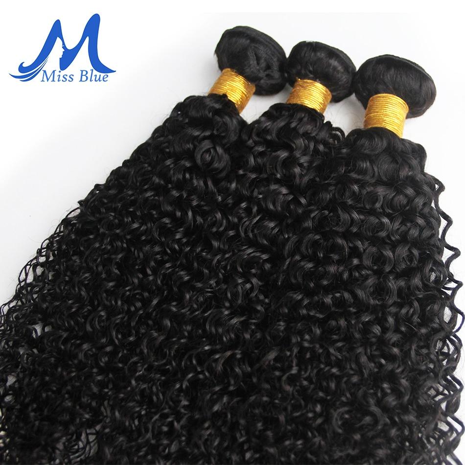 Missblue Kinky Curly Hair Bundles Brazilian Hair Weave Bundles 100% Remy Human Hair Extensions 3 4 Bundles Lots Natural Color 5
