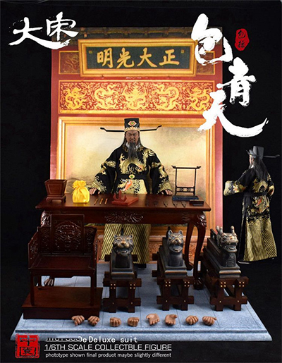 Collectible Full Set Action Figure 1/6 Song Dynasty Series Bao Zheng Justice Bao Model Toys Deluxe/Normal Version for Fans Gifts norman f gorny northern song dynasty cash variety guide 2016