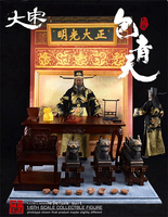 Collectible Full Set Action Figure 1/6 Song Dynasty Series Bao Zheng Justice Bao Model Toys Deluxe/Normal Version for Fans Gifts
