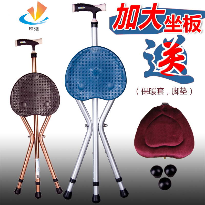 metal craft dies saat slip <font><b>stick</b></font> old cane <font><b>Stick</b></font> slip single hand crutch old man walking <font><b>stick</b></font> with telescopic rod eight stool tr