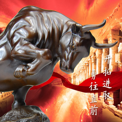 Fight Bull Living Room Home Crafts Housewarming Pure Copper Creative Gifts TV Cabinet Office Wine Cabinet Decorations Ornaments in Statues Sculptures from Home Garden