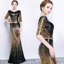 Nova chegada sequines preto até o chão v pescoço senhora menina mulheres princesa banquete de dama de honra do partido vestido vestido de baile