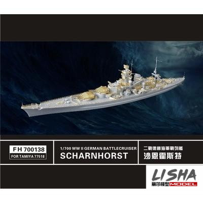 Assembly model Yingxiang model 1/700 Shane of Germany Khost Battlecruiser with Tamiya 77518 цена 2017