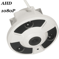 AHD 1080P HD 2 0MP 180 Degree 1 7mm Lens Wide Angle Indoor Dome Security Camera