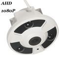 AHD 1080P HD 2.0MP 180 Degree 1.7mm Lens Wide angle Indoor Dome Security Camera 3 Array IR Night Vision