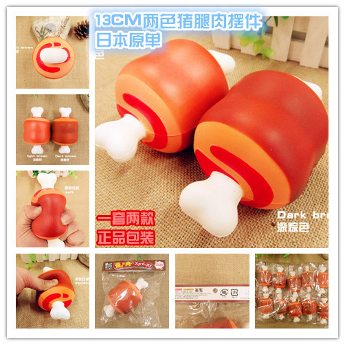 1/ lot,13cm Large pig meat furnishing articles,original packaging,squishy collections,two kinds color, - Summerhot ZHANG's store
