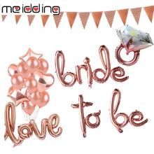 MEIDDING Rose Gold Bride Script Balloons Wedding Bridal Shower Foil Hen Bachelorette Party Decoration Supplies