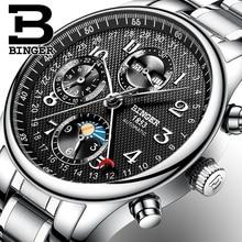2017 NUEVA BINGER hombres reloj marca de lujo de Múltiples funciones Fase Lunar Calendario de zafiro relojes de Pulsera Mecánicos B-603-8 2