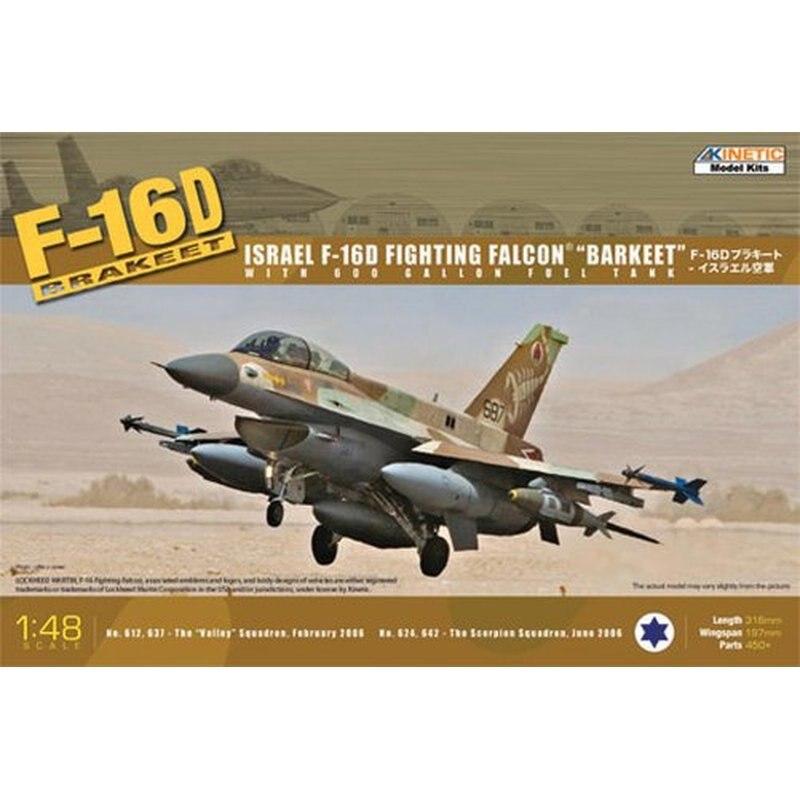 """Cinética K48009 1/48, Israel F 16D Fighting Falcon """"Barkeet"""" Escala modelo Kit-in Kits de construcción de maquetas from Juguetes y pasatiempos    1"""