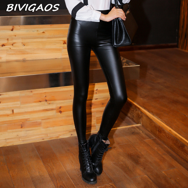 2016 Women's New Spring Autumn Black PU Leather Leggings Pants Slim Elastic Faux Sheepskin Skinny Leggings For Women Trousers
