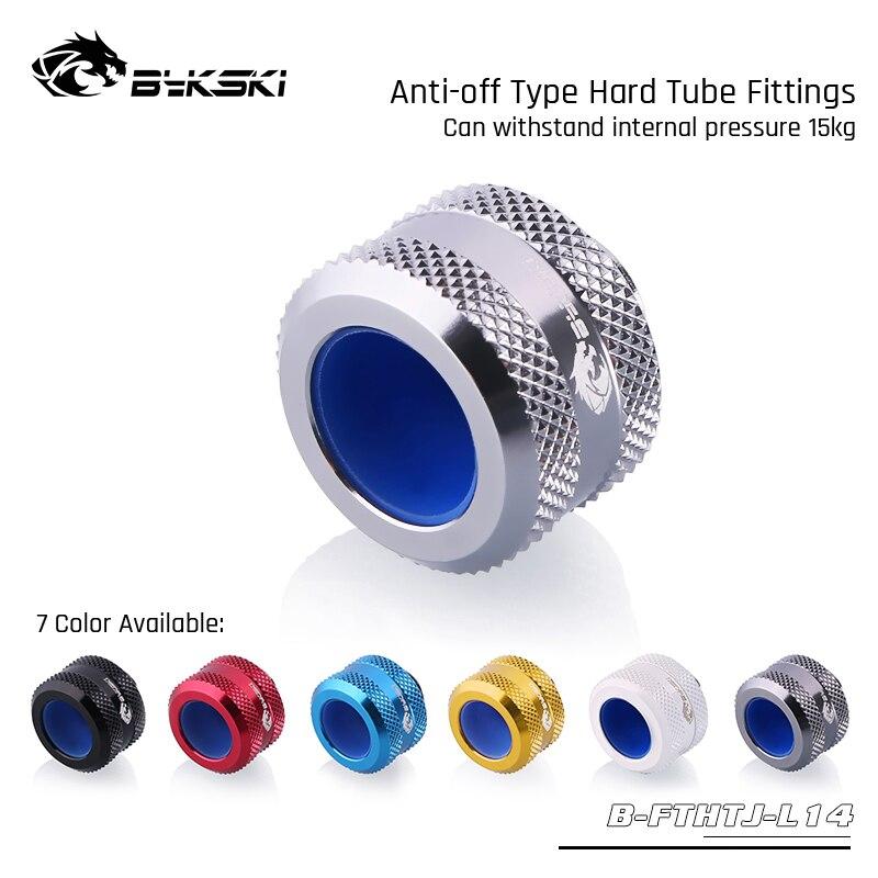 Bykski B-FTHTJ  Anti-off Type Hard Tube Fittings, For OD12/14/16mm Hard Tubes, Diamond Pattern, Enhanced Silicone