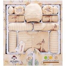 Coton de couleur nouveau-né bébé vêtements set automne et hiver Épaississement nouveau-né pleine lune bébé clothhing ensemble jhkq