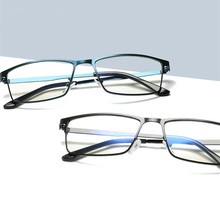 Anti Blue Rays Metal Frame Al-Mg Leg Aluminium Glasses Business Men for Computer Gaming Lenses Myopia Optical 7718