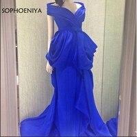 우아한 오간자 로얄 블루 인어 이브닝 드레스