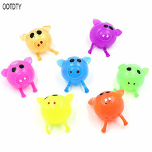 Splat Ball Pig Stress Relief Squeeze Toy Water Ball Vent Toy Gag Joke Modeling Clay/Slime Kid Toy недорго, оригинальная цена