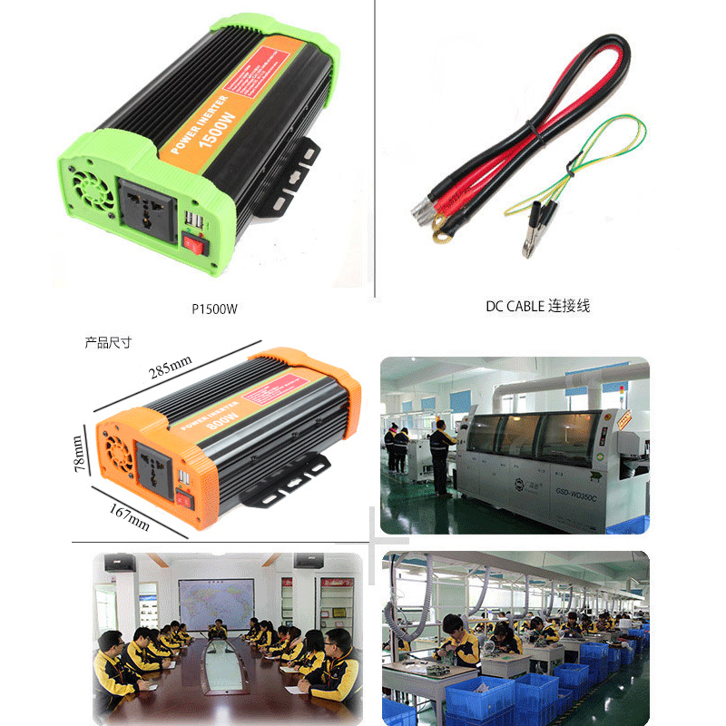 DC to AC 12v 220v 1500w off-grid power inverter 1