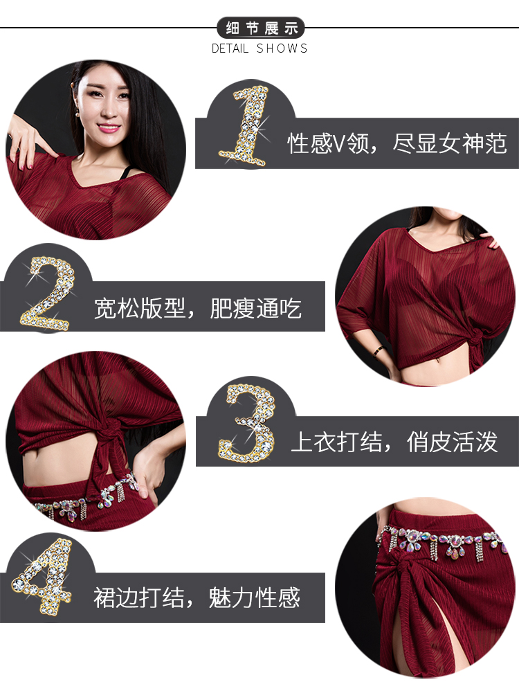60bed7c75 Sexy Women Soft Belly Dance Costume Oriental Dancing Training Clothing Top+Skirt  Suit for Women ...