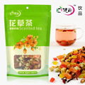 Paris Champs Dried Fruit Tea Peach Flavored Fruit teas Wild Green Flower Chinese Herbal Tea Health Care Beauty for Tea Gift
