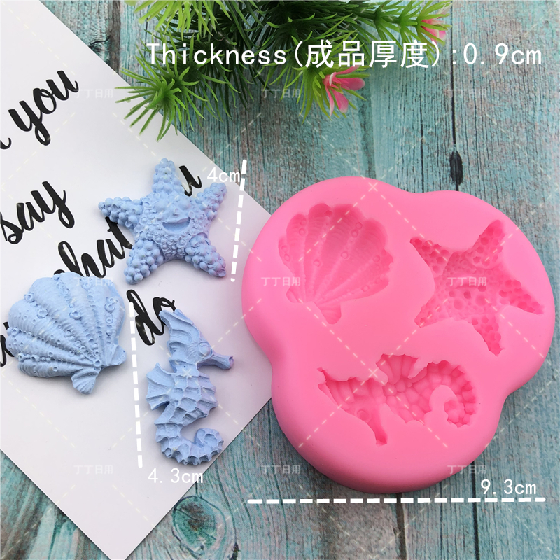 DIY Lovely Shell Starfish Conch Silicone Chocolate Mold Fish Mermaid Tail Fondant Cake Decorating Tools Clay Resin Art Moulds 5