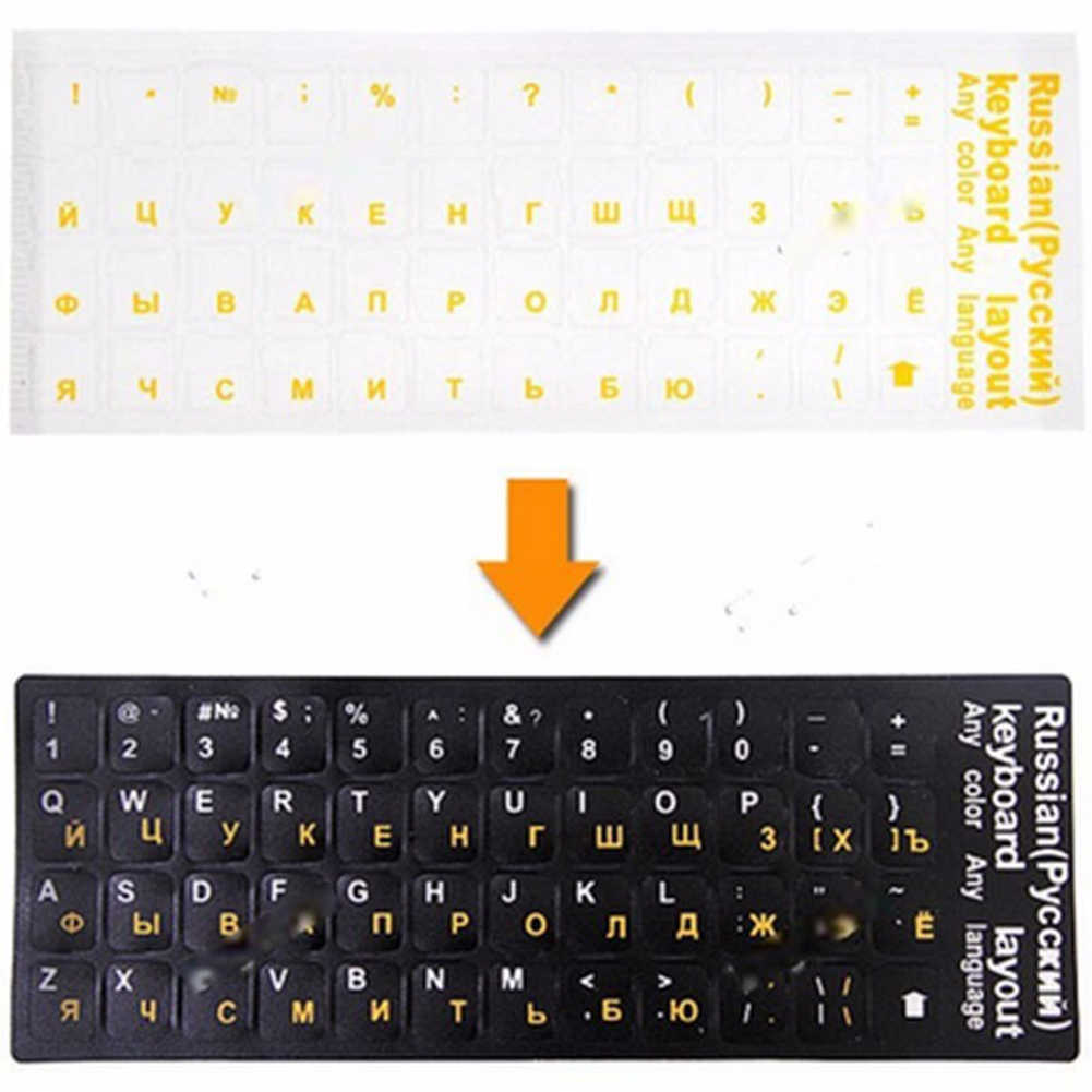 Impermeable Super Durable ruso pegatinas teclado alfabeto para portátil General teclado de 10 pulgadas de alta calidad 5 colores cartas