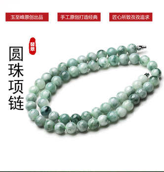 Natural jade a cargo floating flower ice dragonfly 10mm necklace natural jade men and women pendant AAAA