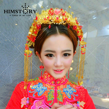 Handmade Chinese Classical Bridal Tiaras Vintage Hair Accessories  Suit Long Tassel Style Wedding Headpiece