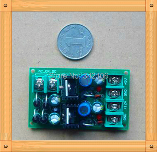 Free Shipping!!!  AD / DC voltage regulator modules turn DC5V/DC12V / AC and DC input / 5V ~ 12V DC output moduleFree Shipping!!!  AD / DC voltage regulator modules turn DC5V/DC12V / AC and DC input / 5V ~ 12V DC output module