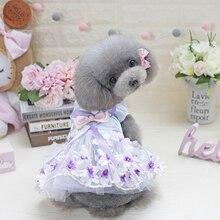 Bigeyedog собачья свадебная одежда милые цветы жемчуг Одежда для собак летние платья для животных вечерние свадебные костюмы Прямая Одежда для собак