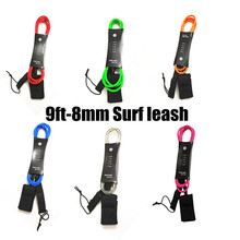 Surf Leash 9ft-9mm Para Rope SUP Surfboard 9ft-12ft surfing surfboard leash