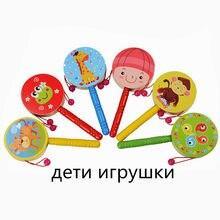 2019Hot بيع موضة طفل بنين بنات طبل لعبة خشبية حشرجة بيليه طبل الكرتون آلة موسيقية لعبة للأطفال أطفال هدية