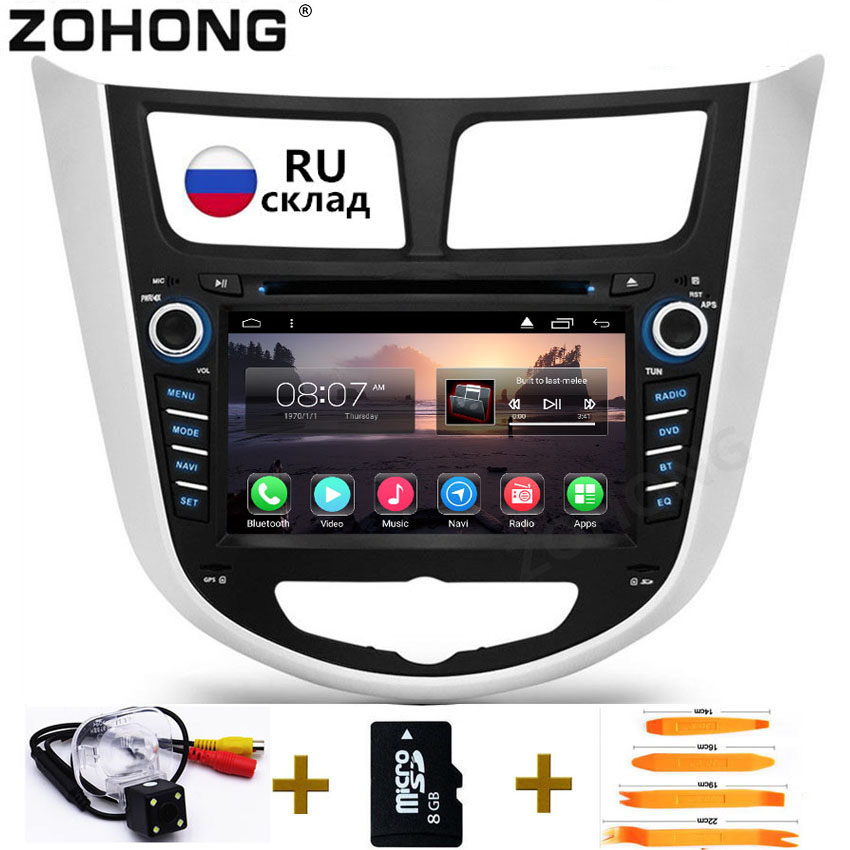 2 din Android 9 0 RAM 2Gb Car multimedia DVD Player For Solaris Verna Accent autoradio