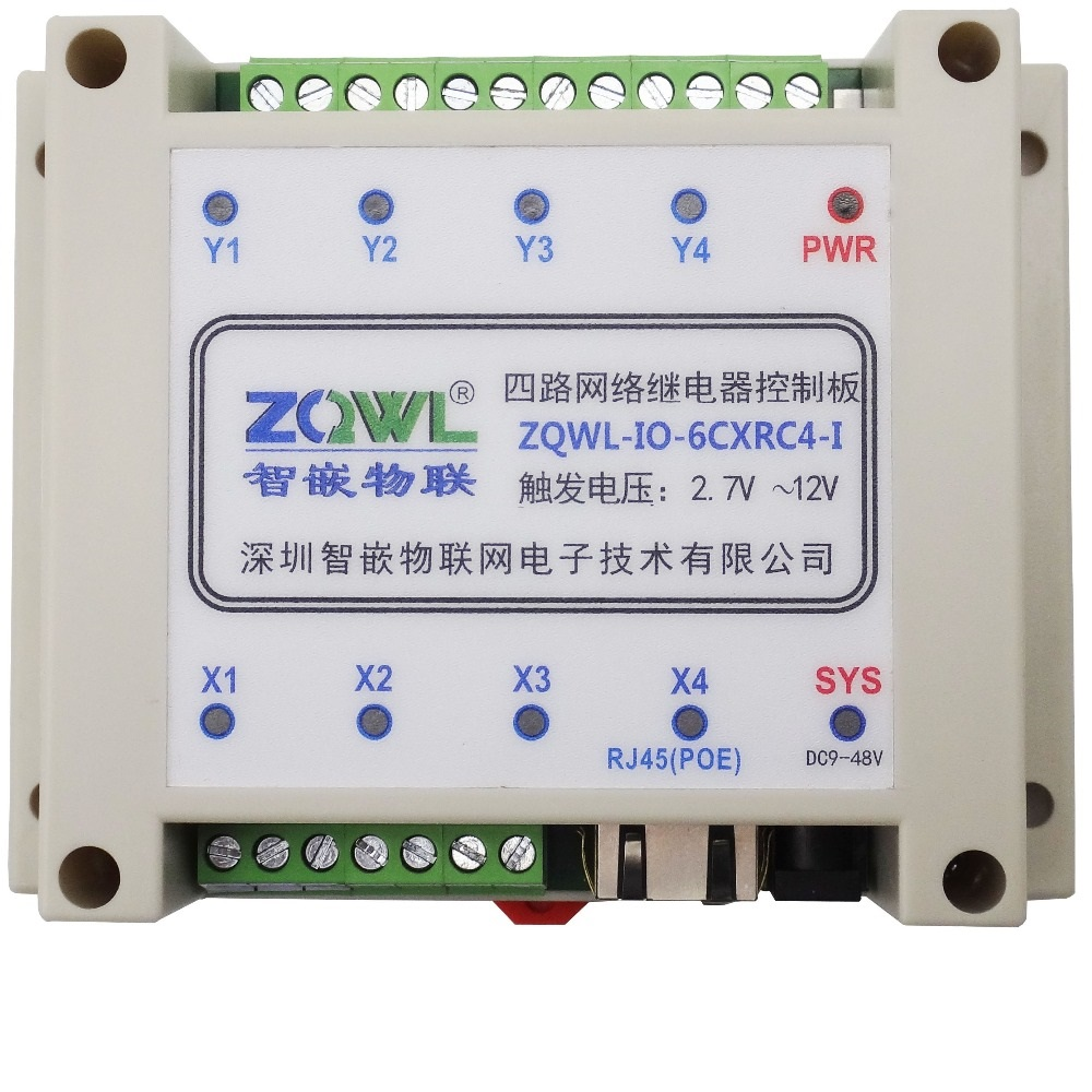 4 way POE Functional Network Relay Control Board Modbus TCP RTU Isolation Industrial Level