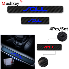 4PCS 4D Carbon Fiber Vinyl Sticker For KIA SOUL Car Door Sill Scuff Plate Parts Accessories car Decoration stickers and decals