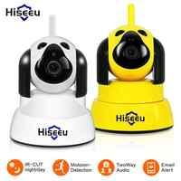 Hiseeu ホームセキュリティ IP カメラ Wifi 無線スマートペット犬 wifi カメラビデオ監視 720 1080p ナイト CCTV 屋内ベビーモニター