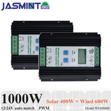 1000W Wind Solar Hybrid Controller 600W wind turbine 400W Solar Panel Charge Controller 12V/24V Auto with Big LCD Display new arrival 300w wind solar hybrid controller 12v 24v auto water proof with low wind speed boost