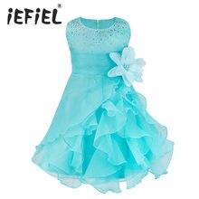39b65e8546 Kwiat dziewczyna sukienki na wesele korowód biały pierwsza święty koronki  komunia sukienka dla dziewczynek maluch junior