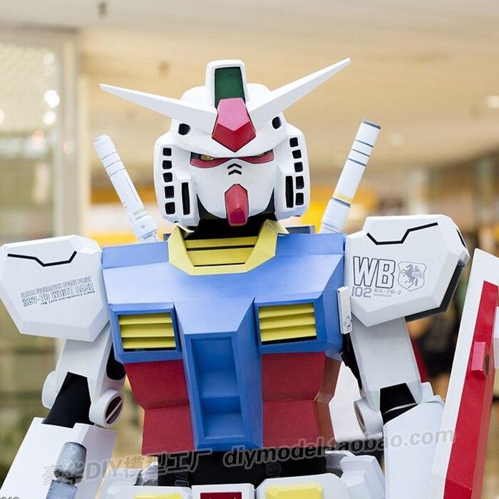 Ganso RX78 1:1 armure corporelle portable tête de Gundam Kit complet coupe gratuite modèle de plaque de résine EVA Super épaisse