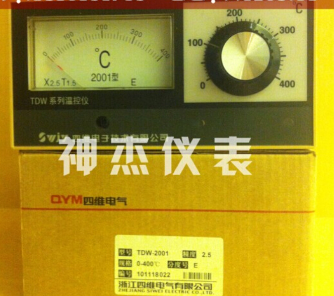Zhejiang Siwei swjy  temperature controller thermostat TDW-2001 Temperature 0-400E Analog Relay