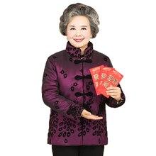 WAEOLSA Winter Elderly Woman Vintage Quilted Jacket Grandma Thicken Fleece Coat Woman Warm Padded Overcoats Red Purple Wadd Coat