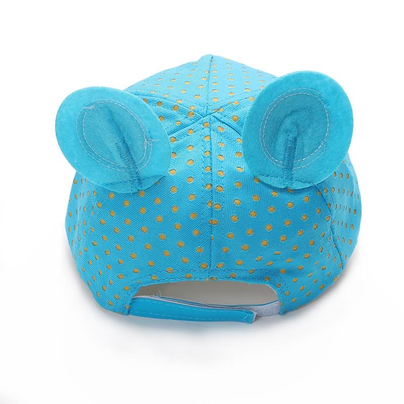 Сәнге арналған мышка Baby Caps Мақта - Балаларға арналған киім - фото 2