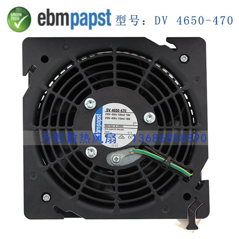 ebm-papst DV 4650-470 Server Square Fan AC 230V 50/60Hz ebm papst r4e355 ak05 06 ac 230v 0 8a 1 14a 180w 260w 355x355mm turbo centrifugal fan