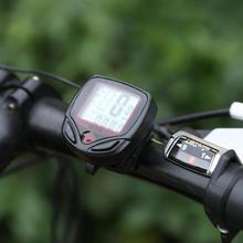 Waterproof Bicycle LCD Display