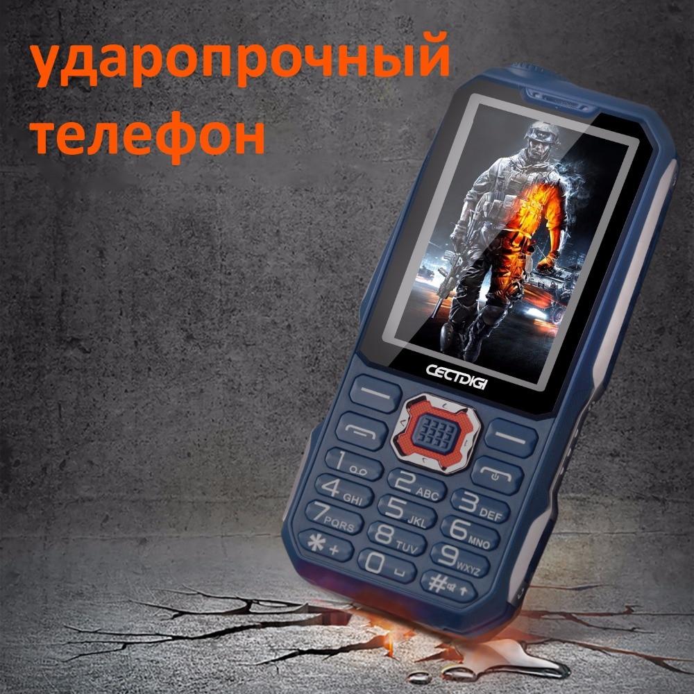 (envío Desde Ru) 3 Tarjeta Sim Teléfono 3 Cectdigi T19 Banco De Potencia Fm Gsm Linterna Teclado Ruso Teclado árabe Botón Teléfonos Móviles
